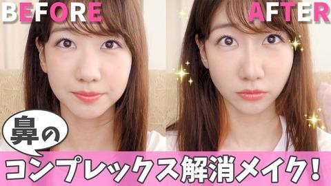 【悲報】AKB48柏木由紀さん、「鼻ニンニク」と言われるのを結構気にしてたっぽい
