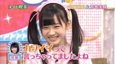 【AKB48G】推してる時点でロリコン確定なメンバー