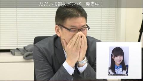 【AKB48】矢吹奈子選抜入りに涙する尾崎支配人