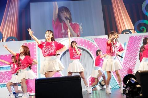 【=LOVE】 5thシングル「探せ ダイヤモンドリリー」4/24(水)発売決定!