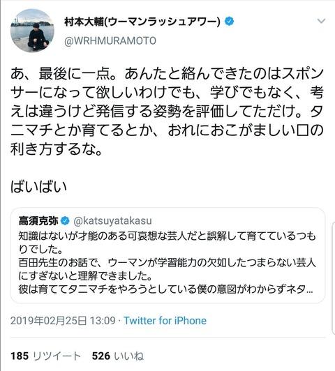 【AKB48】AKBINGOのMCはウーマンラッシュアワーから変えて欲しい