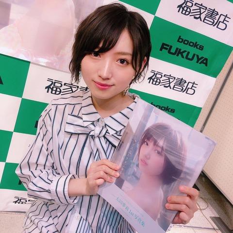 【NMB48】太田夢莉の写真集が世界選抜2位の須田亜香里にあっさり勝利www