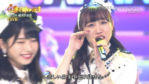 【AKB48】レコ大見てて思ったんだが須田亜香里っていついかなる時でも不細工だな、もはや