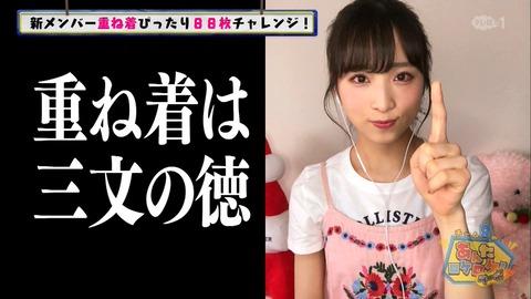 【朗報】AKB48鈴木優香ちゃん、あんロケ番組内で腹筋中 パ○ツが丸見え状態www