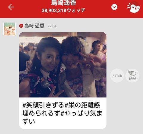 【AKB48G】エレベーターで2人きりになったら気まずそうなメンバー
