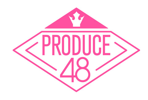【AKB48】54thシングルが「NO WAY MAN」収録曲がプデュ祭りwww【PRODUCE48】