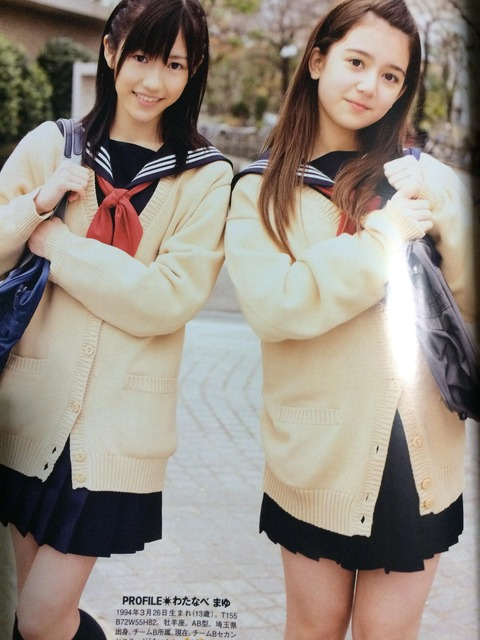 【AKB48】当時13歳のまゆゆが超絶超美少女!!!!!!【渡辺麻友】