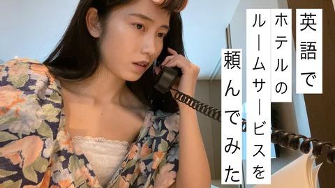 【画像】AKB48横山由依さん、極道の妻になるwwwwww