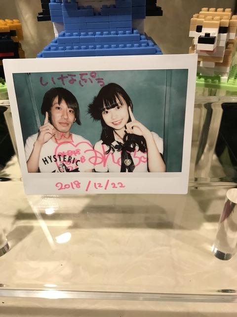 【AKB48】もしも大盛真歩(20)が5年早くAKBに加入していたら