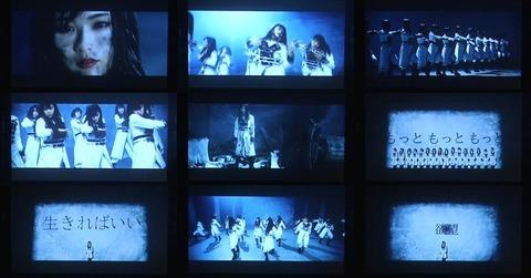 【NMB48】新曲「欲望者」が完全に欅坂路線www