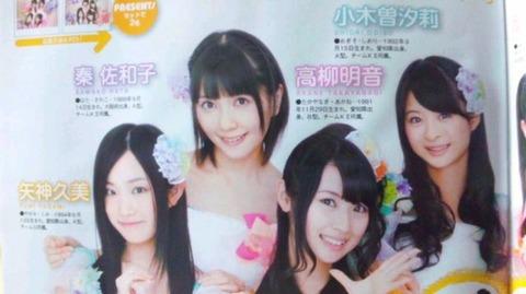 【SKE48】今も矢神久美、小木曽汐莉、秦佐和子がいれば
