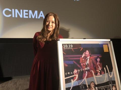【SKE48】ドキュメンタリー舞台挨拶にSKE大好き美人イラストレーターさん登場!