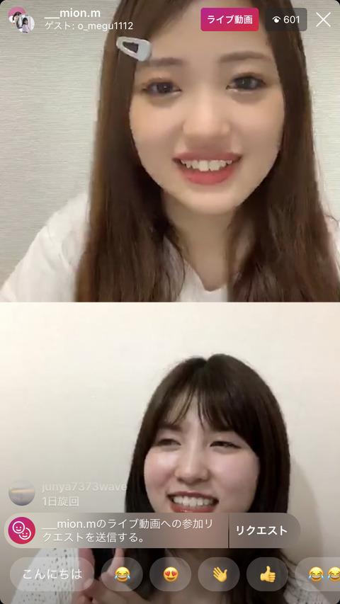 【AKB48】向井地美音と谷口めぐのインスタライブ同接600人