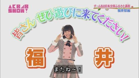 【AKB48】くれにゃん「福井の学校にはカニの殻を剥くだけの授業がある」【長久玲奈】