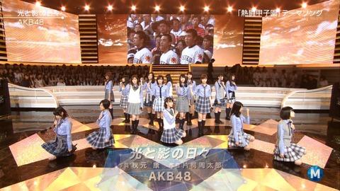 【AKB48】Mステで「光と影の日々」を披露!!!【キャプ画像まとめ】