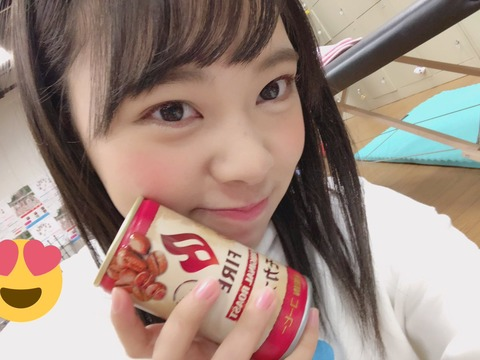 【NMB48】山田寿々(16)「コーヒー初めて飲んだ!苦い!」