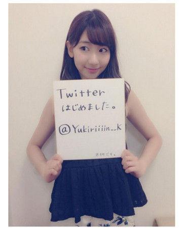 【AKB48】柏木由紀のTwitterフォロー推移がおかしい