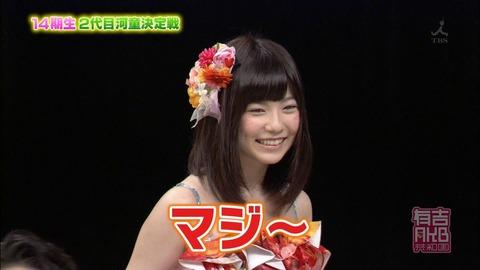 【AKB48】握手会のぱるるレーンがUSJのアトラクション並みと話題に【島崎遥香】