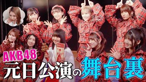 ファンですら今AKB48が何の活動してるかわからない問題