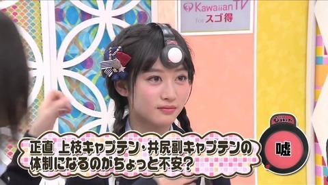 【AKB48G】今の推しメンを好きになった瞬間を教えてくれ