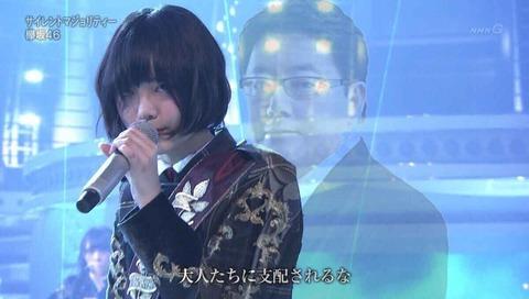 【疑問】秋元康の力でAKB48を紅白にねじ込めなかったのか?