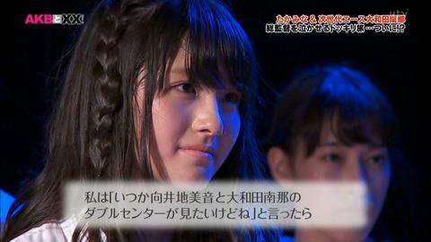 【AKB48】今更だがなーにゃに帰って来てほしい【大和田南那】