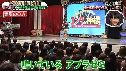 【AKBINGO】千葉恵里ちゃんのワイプ芸が素晴らしい!!!