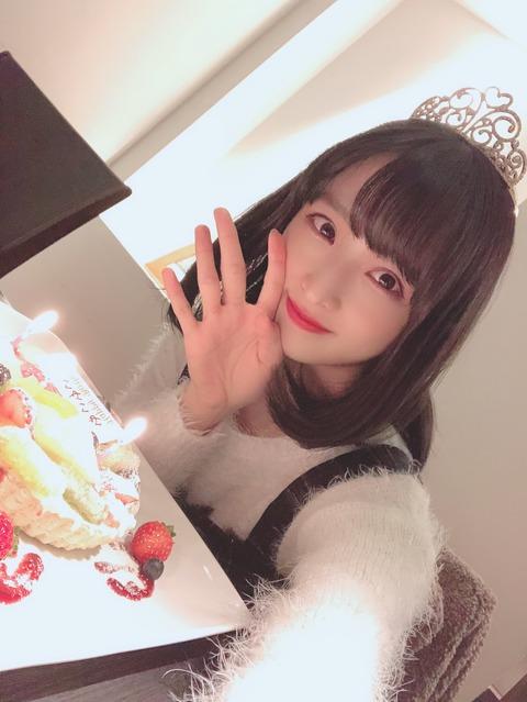 【AKB48】チーム8小栗有以ちゃん「18歳になりました。18歳の1年は…『新しい自分を見つける年』にしたいと思います」