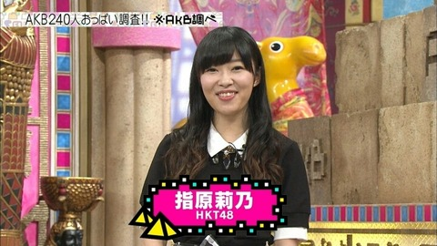 【AKB48G】地下板で嫌われてるけど俺は好きだぜってメンバー【2ちゃんねる】