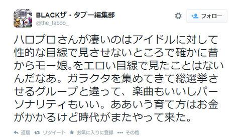 【悲報】超一流雑誌編集者がAKB48をディスりつつも性的な目で見てたことが判明w
