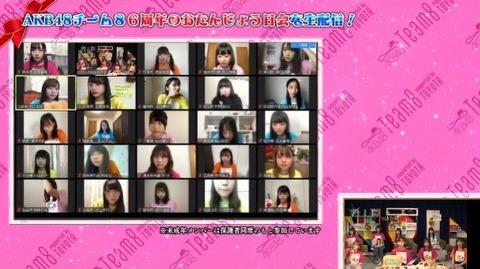 【AKB48】チーム8が6周年記念特番でヨンパラ状態にwww