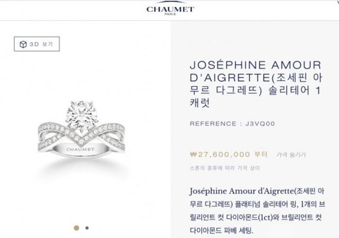 【IZ*ONE】宮脇咲良が中国ファンから300万円の指輪をプレゼントされた結果www