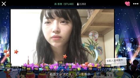 【悲報】STU48 スタッフY氏がメンバーに暴言!メンバーが涙で告白 「お前は肌が白くて派手でセクシー女優みたいだ!」