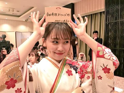 【AKB48】小嶋真子「自由奔放おてんば娘」www