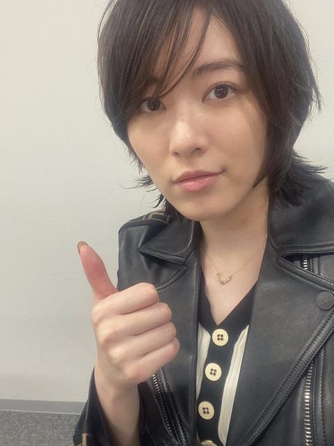 【画像】松井珠理奈さん「#彼氏できましたに使っていいよ 笑(ドヤ顔)」