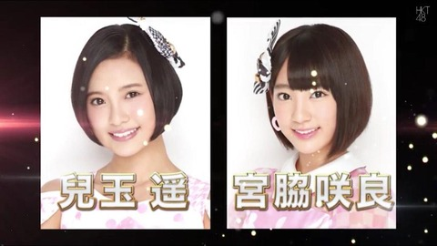 【AKB48G】本店も支店もWセンター形式を廃止しろ
