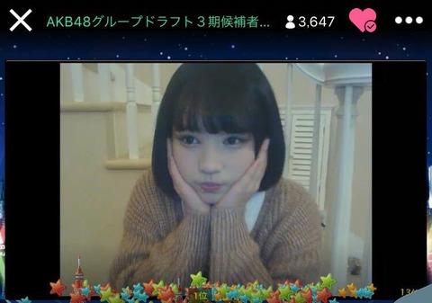 【朗報】D3矢作萌夏ちゃん 「チームKに決まって、パパが号泣してた」