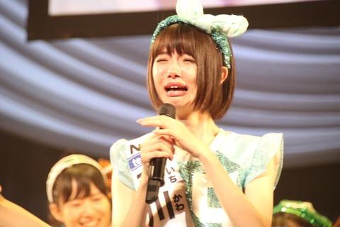 【NMB48】僅か88票差で総選挙にランクインできなかった81位みおりんの涙・・・【市川美織】