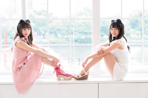 NMB48第三章を担うメンバーは山本彩加と梅山恋和とあと1人は誰?