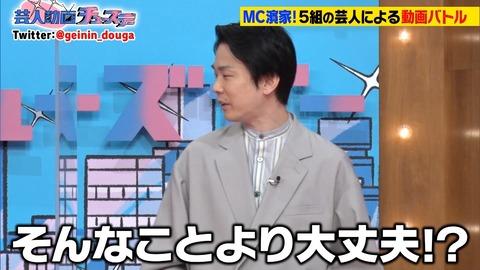 【乃木坂46】ジャニーズと撮られた金川紗耶さん、スキャンダルをネタ化しようとしている模様