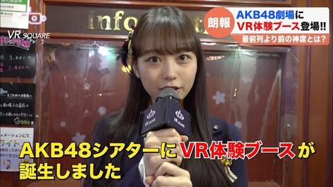 【朗報】AKB48劇場にVR体験コーナーを設置!!!(71)