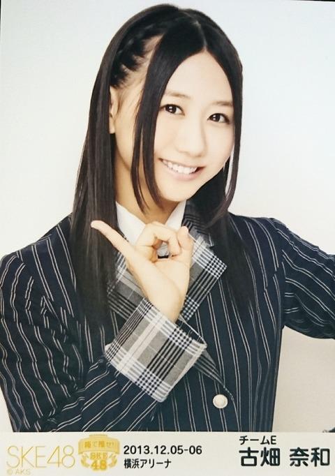【AKB48G】昔は純情可憐だったのに今ではすっかりスレてしまったメンバーって誰?