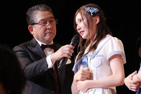 【SKE48】北川綾巴が総選挙で選抜入り目指してるみたいだが入れそう?