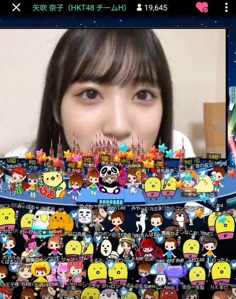 【朗報】PRODUCE48で活躍中の矢吹奈子のSHOWROOMに韓国人が殺到!30分で2万人突破!タワー乱立!