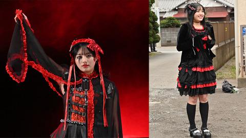 【元AKB48】大和田南那ちゃんが魔進戦隊キラメイジャーに出るぞ!