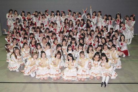 【AKB48】総監督向井地美音「この2年間、先輩方が繋いでくださったバトンを私たちの代で何度も止めてしまった。そして今日も。不甲斐ない」