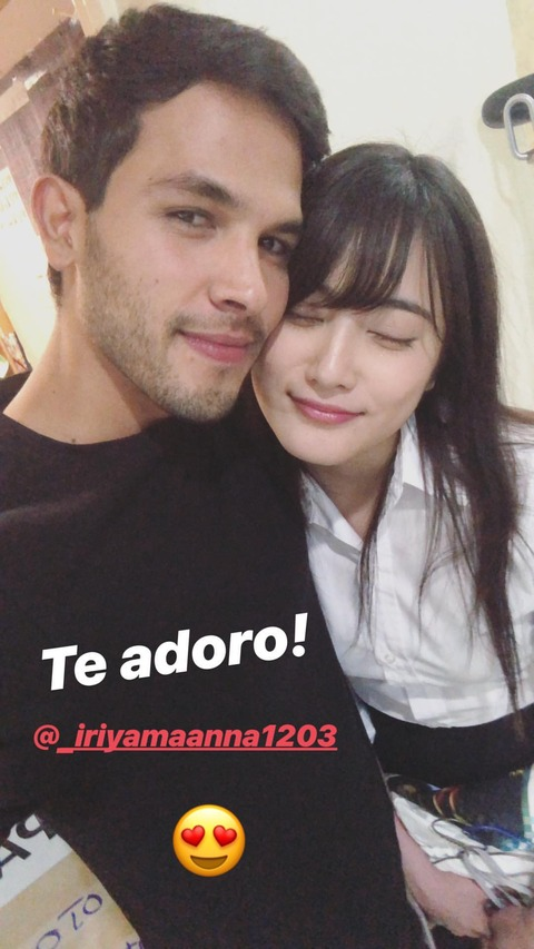 【AKB48】入山杏奈さん、アナタは一体何しにメキシコへ?