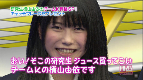 【AKB48G】年下先輩メンバーが年上後輩メンバーにタメ口って許せる?