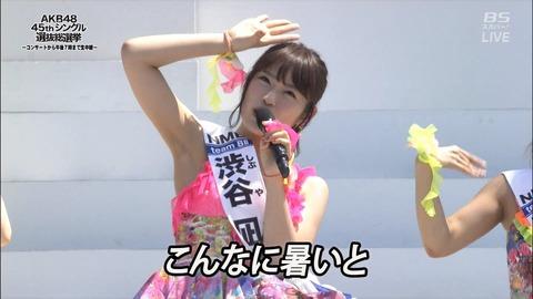 【AKB48G】3大脇が汚いメンバーと言えば宮脇咲良、高橋朱里、もう一人は?