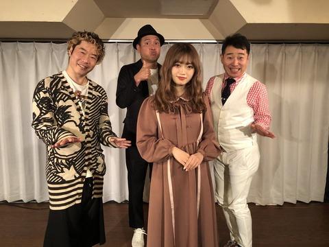 【闇深】NGT48中井りかMC番組が不祥事で放送中止!